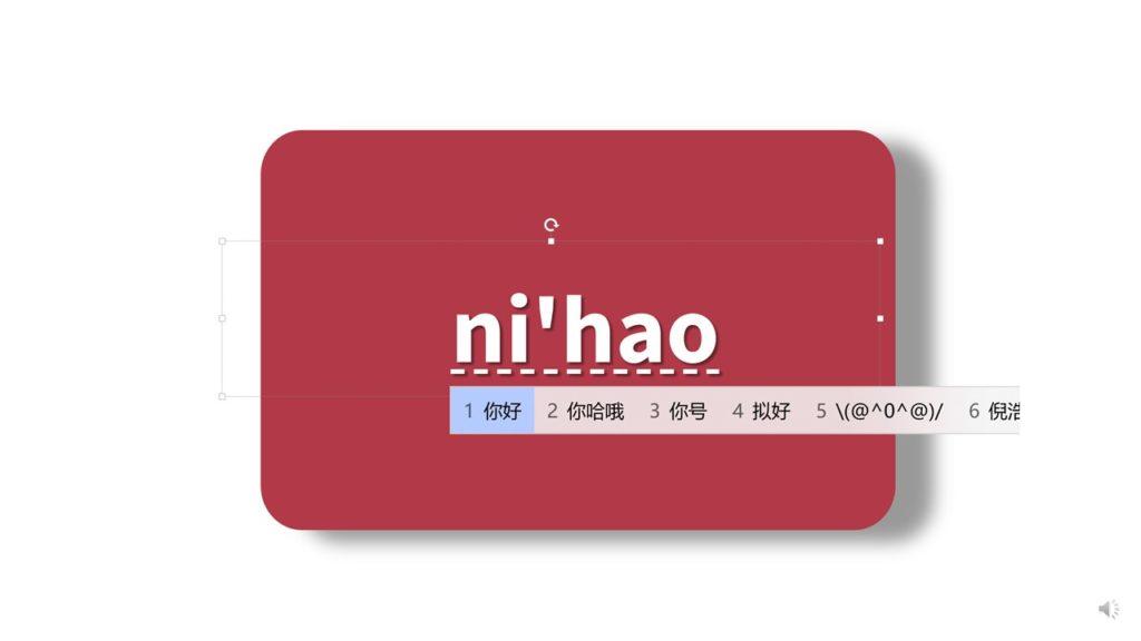 How to write Hello in Chinese