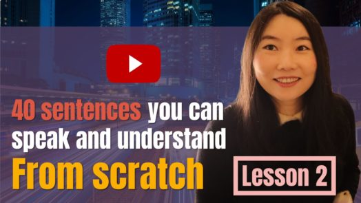 YouTube Lessons 1-2